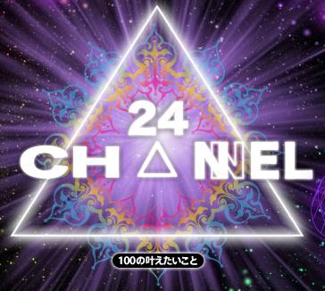 24CFNNIL.jpg