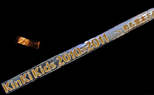2011銀テープリボンR0014867.jpg