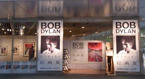 BOB展R0013911.jpg