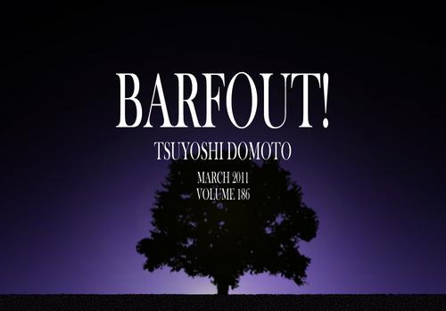 夜空大樹地球BARFOUT紫.jpg
