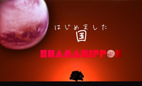 夜空大樹地球朱zwpsd.jpg