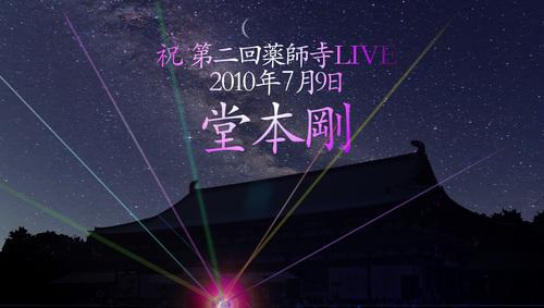 天の川開演前R5216967.jpg