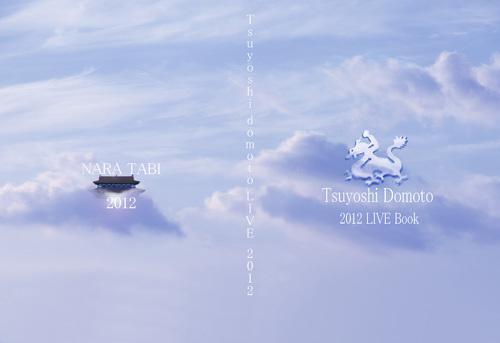 奈良旅手帳3.jpg