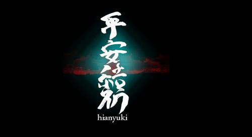 平安神宮yukiオープニング.jpg