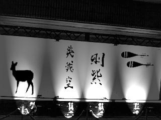 横浜アリ.jpg