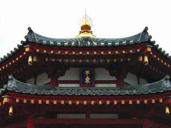 玄奘三蔵院R5216947JPEG変換.jpg