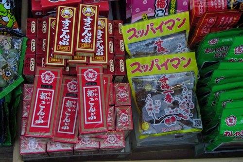 駄菓子屋G0980.jpg