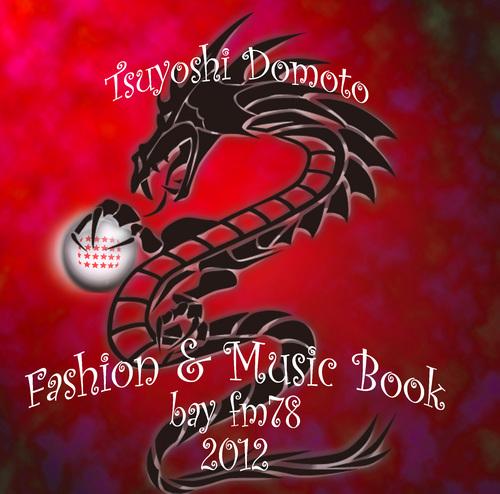 FMBook神龍201201.jpg