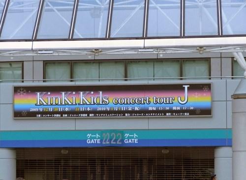 KinKi告知ボード.jpg