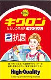 kikulon_a.jpg