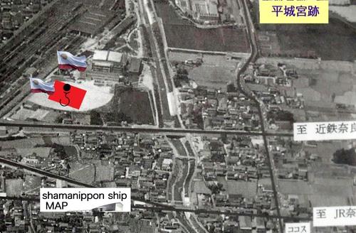 ship航空写真R0152894.jpg