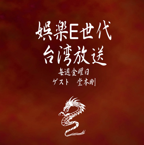 BL龍背景5.jpg
