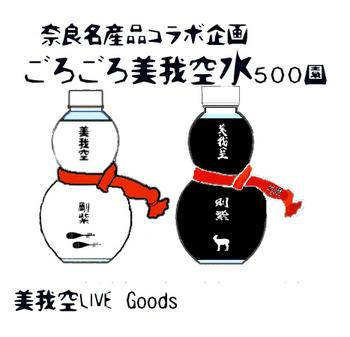 ひょうたんデザイン20061030141504_kurisumasu02.jpg