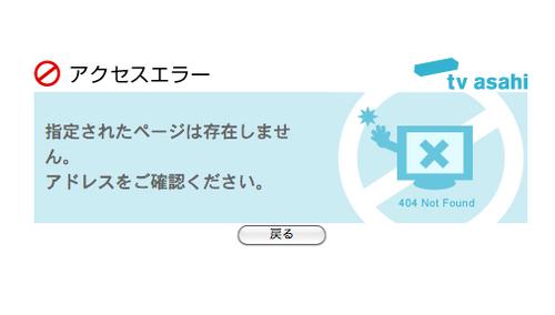 スクリーンショット(2012-02-11 0.51.06).png