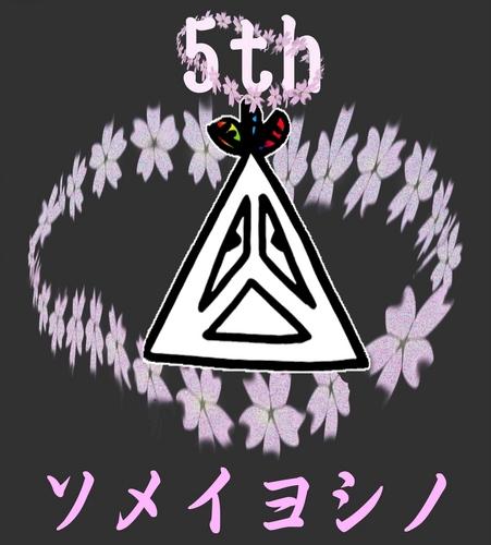 ソメイヨシノ5thJPEG変換.jpg