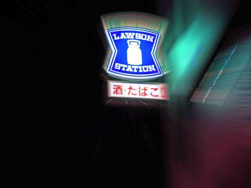 ローソンR0012741.jpg