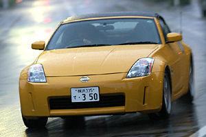 ロードスター2004.jpg