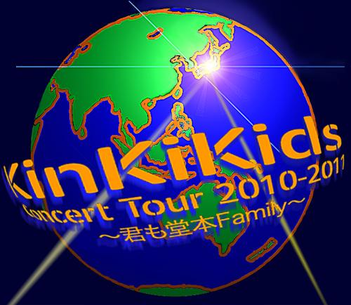 世界KinkiKidsz.png