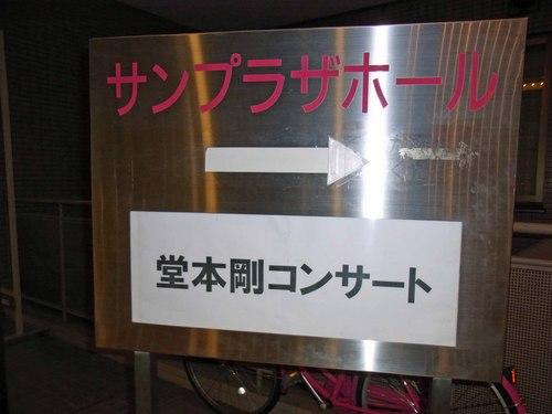 仙台道案内R0117962.jpg