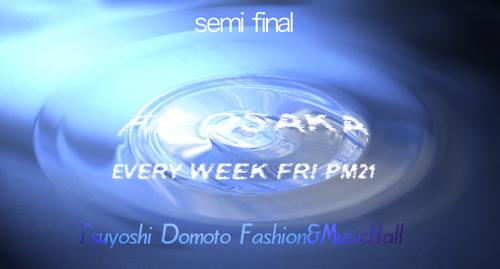 水面12FMosakasemifinal.jpg