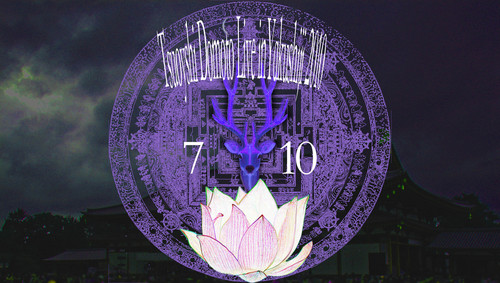 白蓮20100709開演前R5216967.jpg