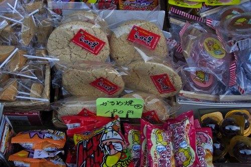 駄菓子屋G0979.jpg