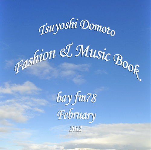 FMBook20120218.jpg