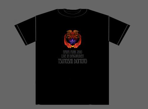 Tシャツ朱雀☆ロゴ入2.jpg