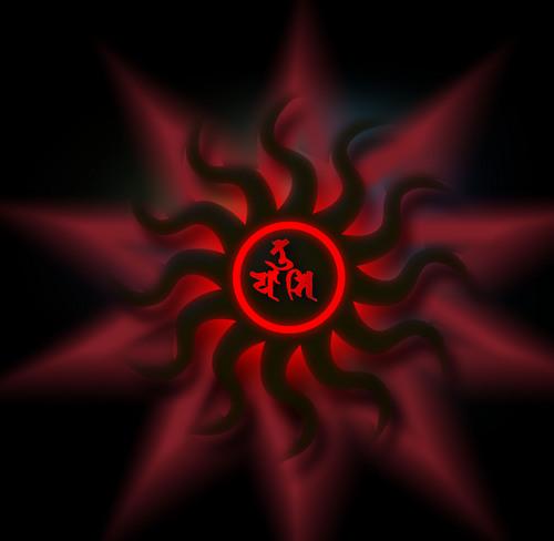 sun金環日2.jpg